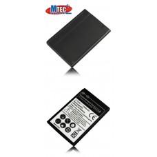 Baterija za HTC Incredible S / Desire S - 1500mAh